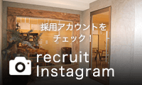 recruit Instagram